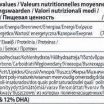 Etiqueta-Omega-3-QNT